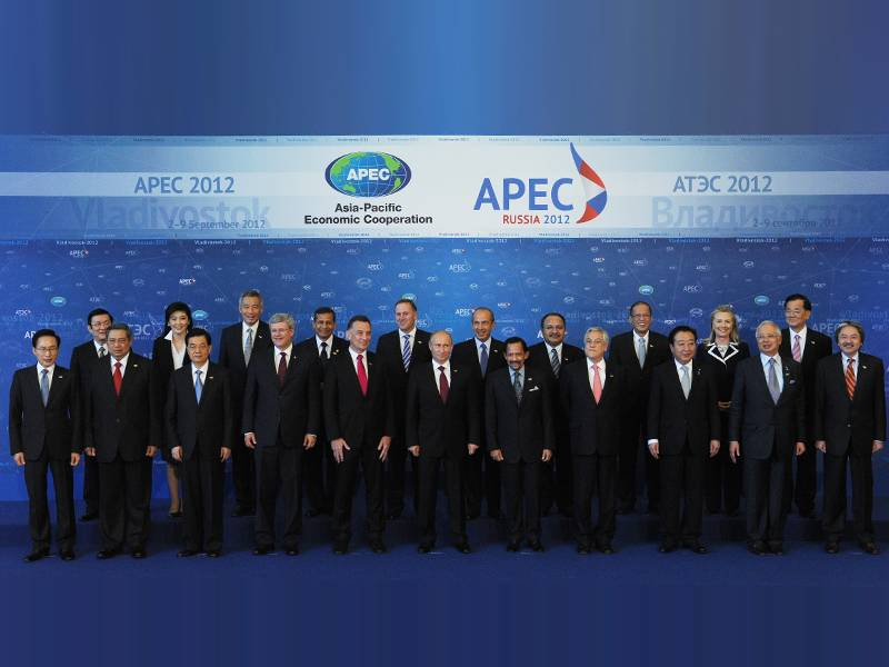 News -APEC Leaders Declaration